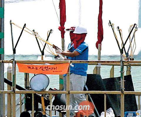 韩国双龙汽车工会自制大炮与警方对抗(图)