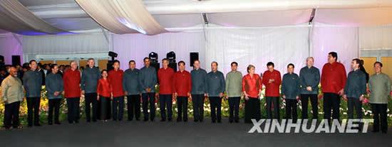 APEC峰会承诺继续实行经济刺激政策
