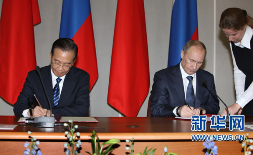 11月23日,中国国务院总理温家宝在圣彼得堡同俄罗斯总理普京举行中俄总理第十五次定期会晤后签署《中俄总理第十五次定期会晤联合公报》。新华社记者 姚大伟 摄