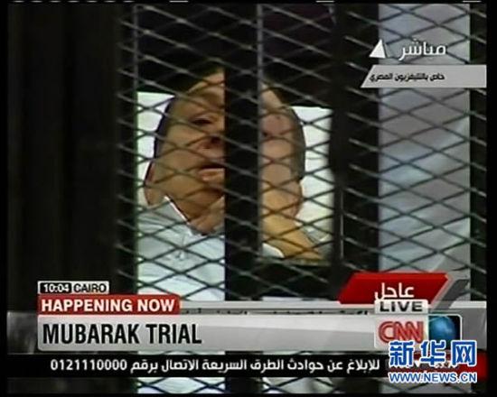 资料图:这张美国CNN电视台8月3日电视截图显示的是埃及前总统穆巴拉克在开罗一法庭接受审判。新华社发