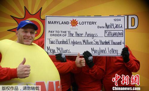 """当地时间2012年4月9日,美国马里兰州巴尔的摩,当地自称为""""三朋友""""的三名学校雇员现身领取超级百万大奖,共分6.5亿头奖中的2.186亿美元。"""