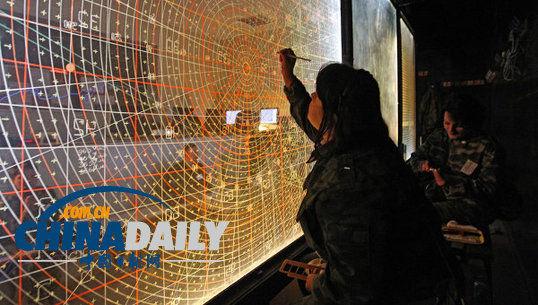 """9月3日,俄罗斯国防部称,俄导弹袭击预警系统当天上午探测到地中海东部两枚""""弹道目标""""发射。(资料图片)"""