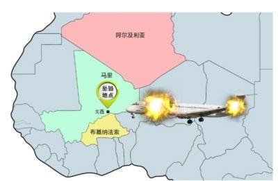 客机坠毁地点图示。京华时报制图吴��