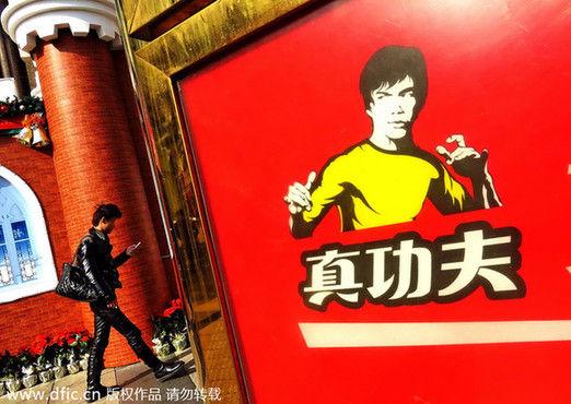 中国快餐业_