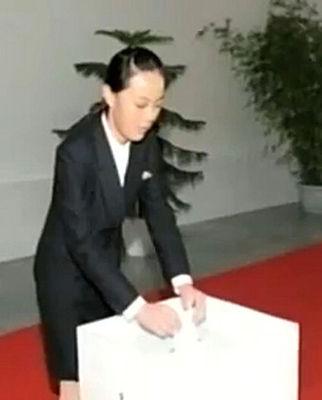 朝鲜劳动党第一书记金正恩的妹妹金与正(图片来源:朝鲜日报网)