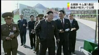 图为日本NHK电视台视频截图