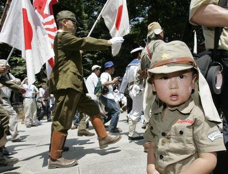 Windwing - Japan's Ambition
