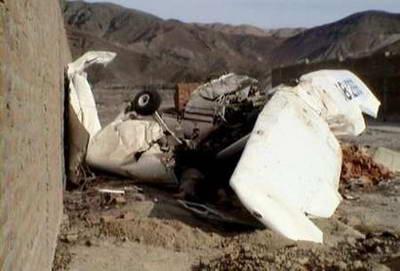 秘鲁小型飞机坠毁5名游客遇难(图)