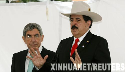 组图:洪都拉斯政治调解谈判在哥斯达黎加举行