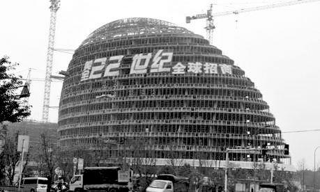 据报道的重庆仿造建筑。