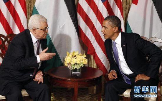 巴勒斯坦力爭入聯只因對和談失望 如失敗可能引發戰爭(圖)