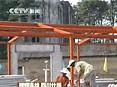 北京援建四川震后第一个福利院