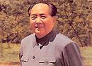 毛泽东逝世三十周年