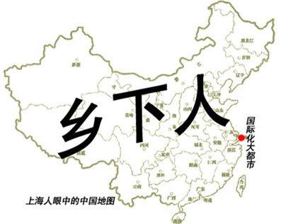 """歧视才是中国人的""""故乡"""""""