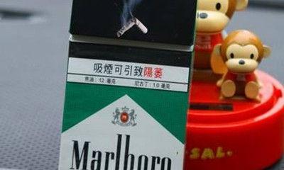赞烟草局长段铁力,您真懂中国文化传统!