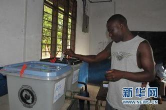 吕友清大使:我看坦桑尼亚2015年大选