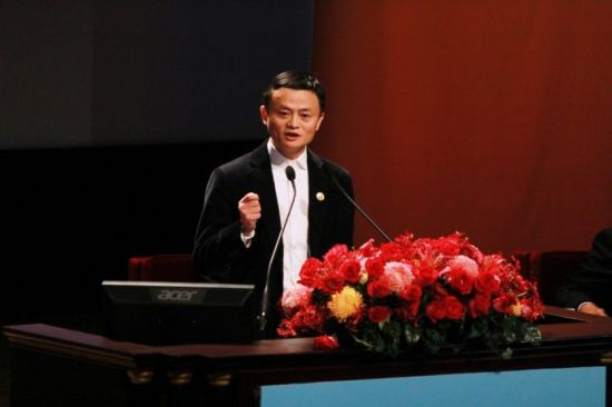 马云说他要写一部新版的1001夜故事,他认为错误更值得珍惜