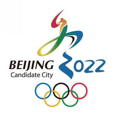 北京申办2022年冬奥会标识