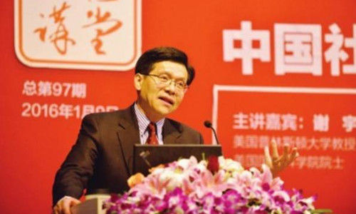 谢宇主讲,用社会学聚焦中国特色