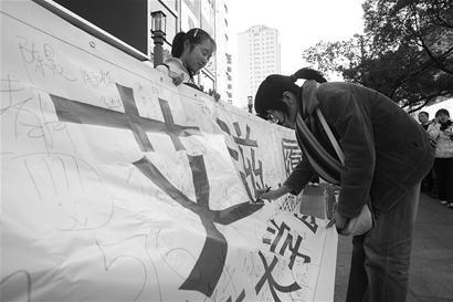 近期,河南省教育厅要求将艾滋病检测纳入大中专院校新生入学体检范围