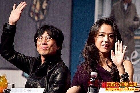 7月2日,媒体公布汤唯与韩国导演金泰勇订婚。