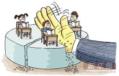 一边是有的学校缺钱花,一边是教育经费花不出去,没用完