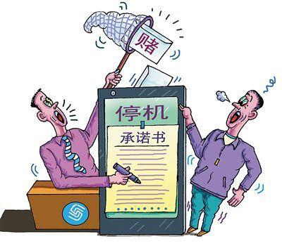 敏感词阻垃圾短信,中国移动真能扯