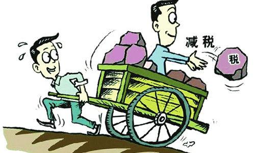 给中国企业减税是一个必选项