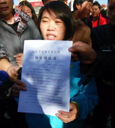坐了13年冤狱的云南女子钱仁凤出狱