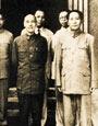 中国1945年收回台湾