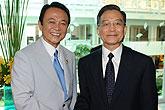 温家宝会晤日本首相麻生太郎