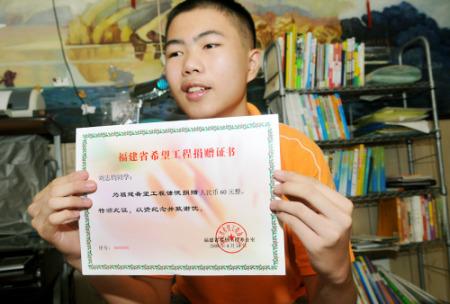 刘志钧义卖报纸献爱心也获得了很多荣誉