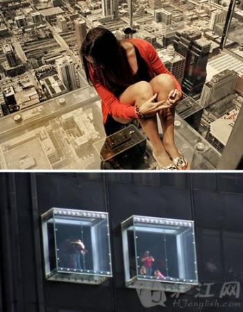 芝加哥的威利斯跳伞塔
