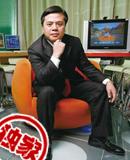 中国十大富豪真实学历