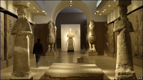 The Iraqi National Museum