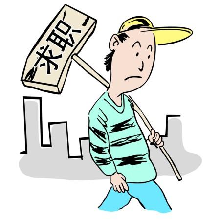 """当年很金贵的""""海归""""如今也流落到""""求职""""大军的队伍中 漫画:宫照阳"""