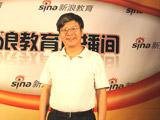 北京大学心理系系主任周晓林教授