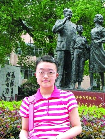 毕业学校:安庆一中 出生日期:1992年7月 高考总分:704分