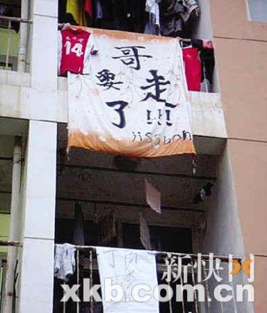 湖南农业大学被子哥-裸奔喊楼张扬个性 盘点毕业生最后的疯狂图片