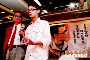 李敖说,儿子李戡对自己颇为尊敬。 CFP