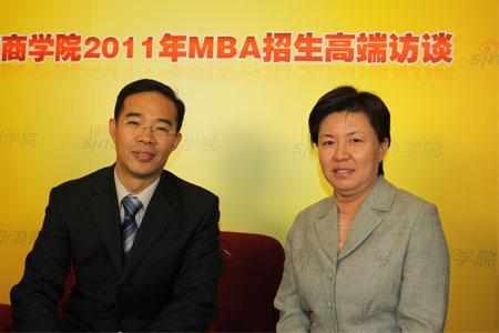 天津大学的牛院长和陈老师