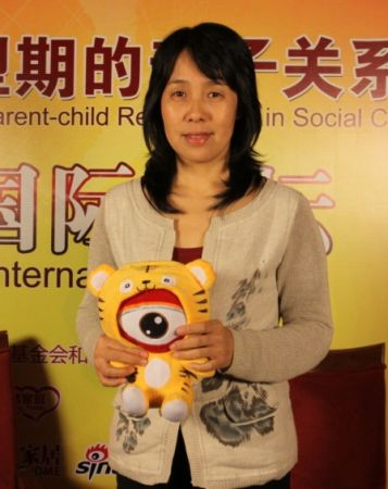 清华大学心理咨询中心副主任刘丹在论坛活动上