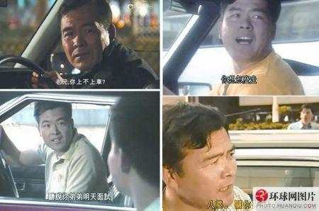 无名的哥意外蹿红 他给TVB电视剧开20年车