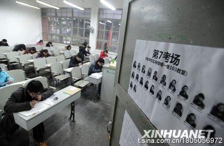 2011研究生入学考试。拍摄:新华网