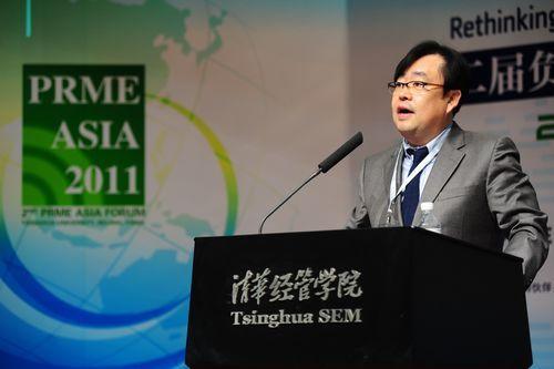 韩国庆熙大学管理学院朴容�N教授发言