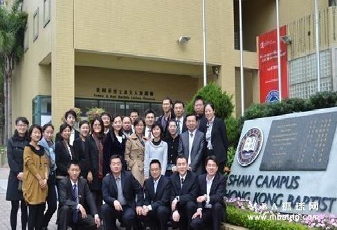 东南大学MBA师生香港游学