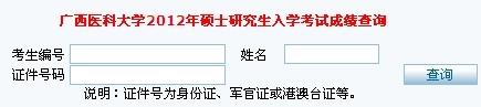 必赢娱乐棋牌官方网站 2