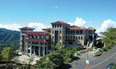 华梵大学图书资讯大楼