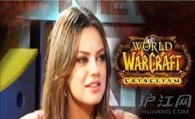 World of Warcraft Addict