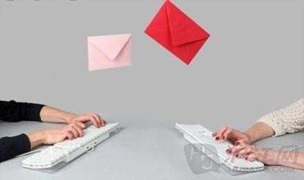 实用邮件英语